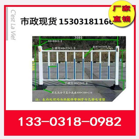 http://himg.china.cn/0/4_513_235238_550_550.jpg