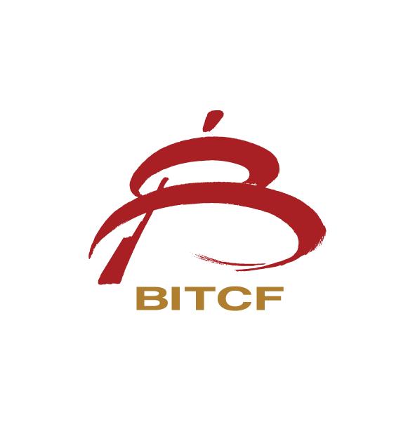 2018年第七届北京国际旅游商品及旅游装备博览会