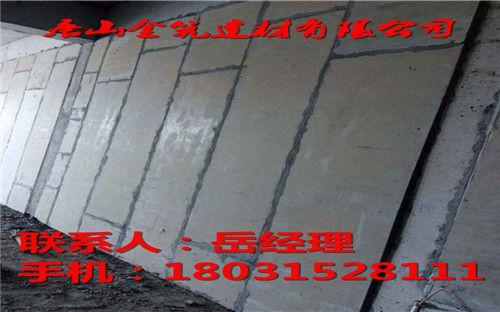 http://himg.china.cn/0/4_513_236836_500_312.jpg