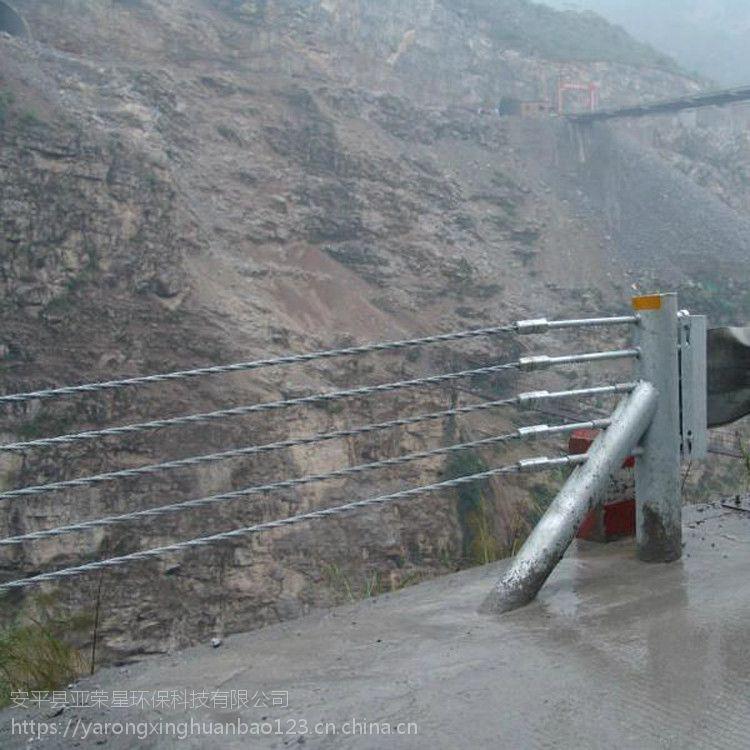 重庆垫江公路缆索护栏/钢丝绳防撞护栏设计图纸
