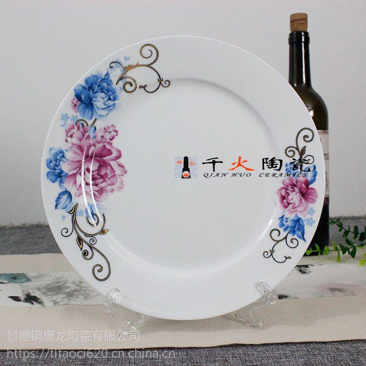 千火陶瓷 高档陶瓷餐具套装 厂家批发景德镇骨瓷餐具