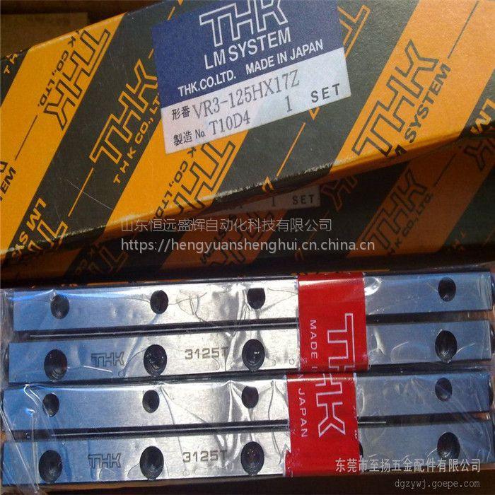日本THK 交叉滚子(滚柱)导轨: VR1-20X5Z,(1020T) VR1-30X7Z