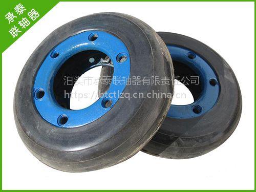 泊头承泰 供应优惠轮胎联轴器 LB型橡胶轮联轴器