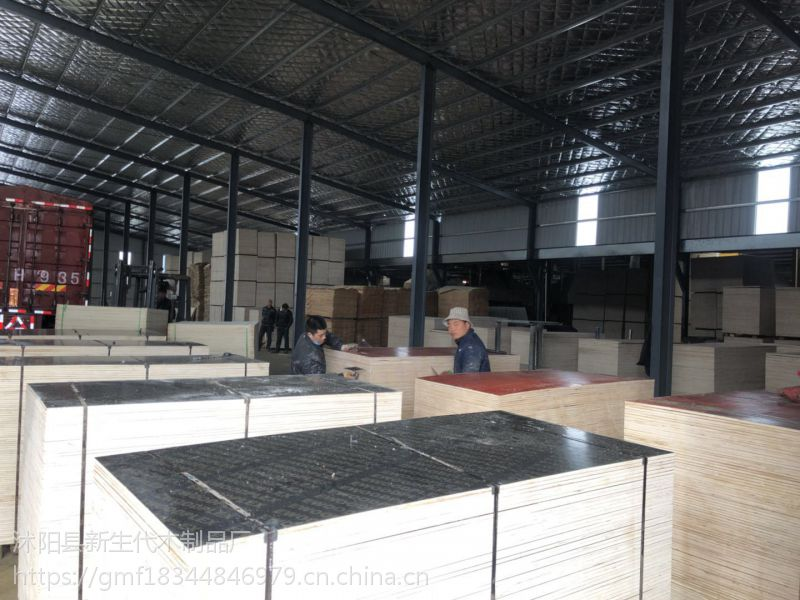 建筑模板厂家直销覆膜板酚醛板清水模板施工建筑用板胶合板