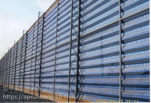 防风抑尘网挡风板防尘网圆孔厂家直销价格公道