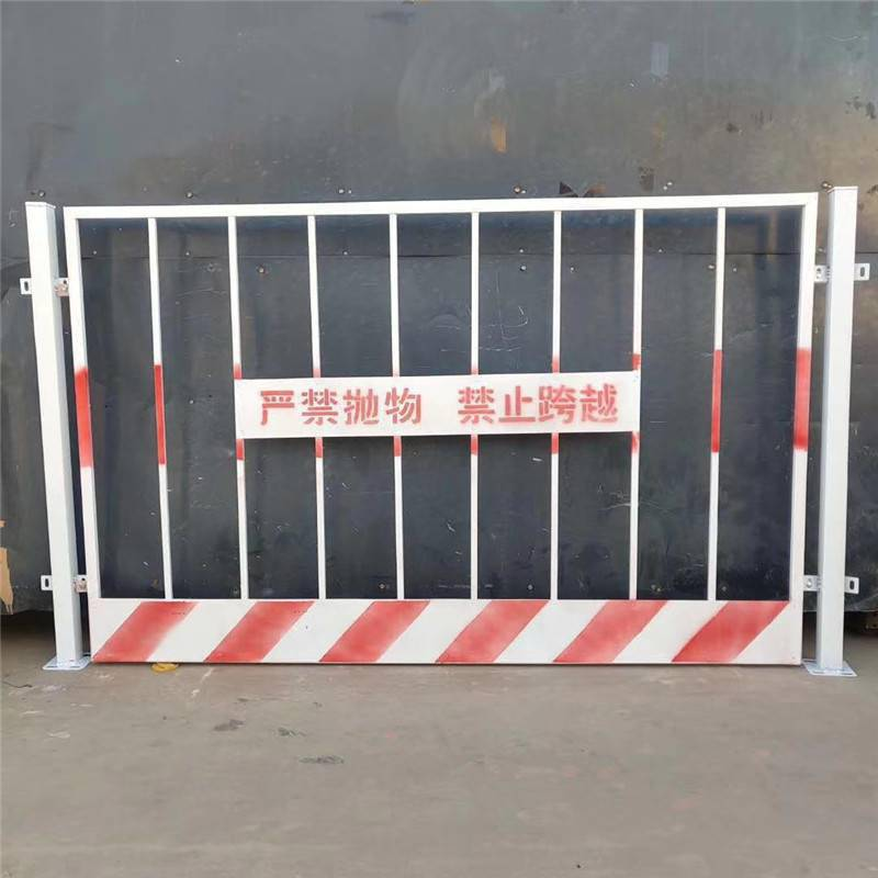 基坑护栏厂家 安全防护网 围挡护栏订做