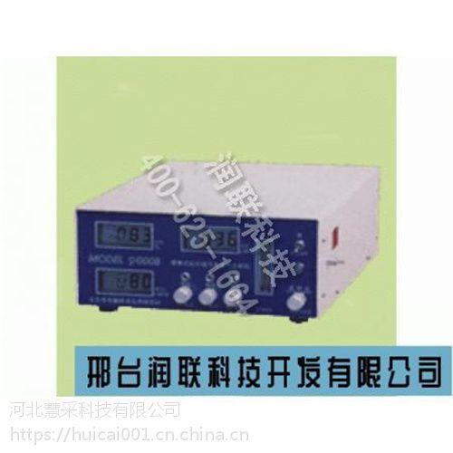 杭州型便携式红外线汽车尾气分析仪 9000B型便携式红外线汽车尾气分析仪的使用方法