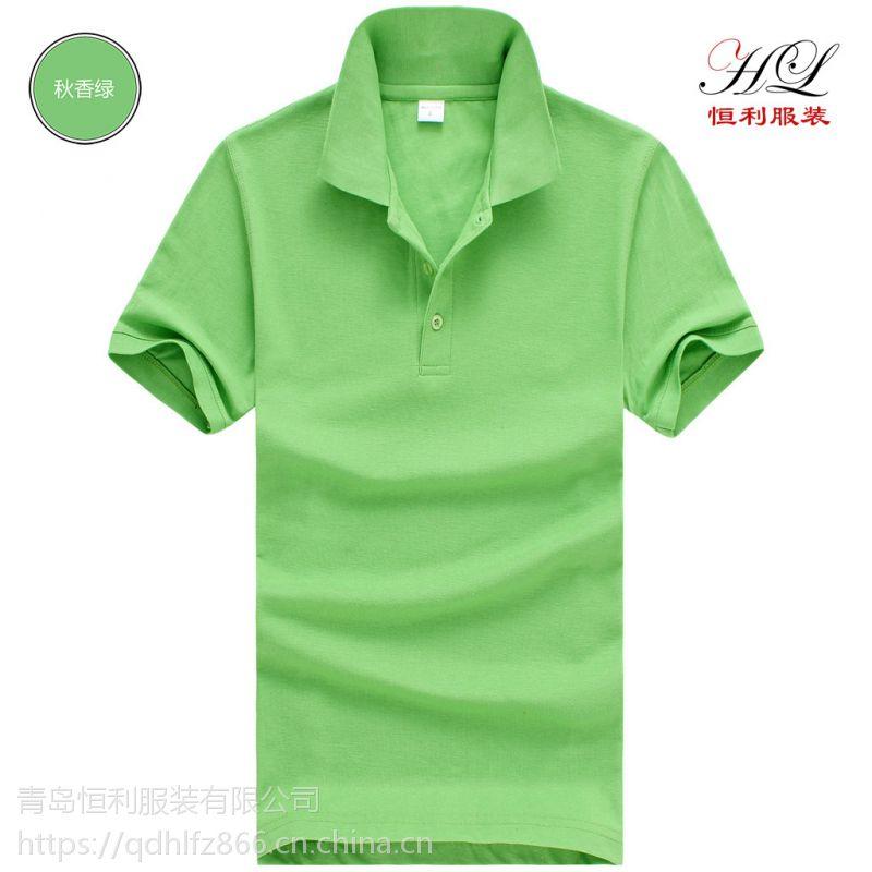 安丘工作服定制青州夏季短袖polo衫供应|临朐广告衫加工定做