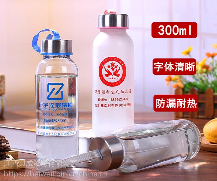 湖南长沙定制礼品公司