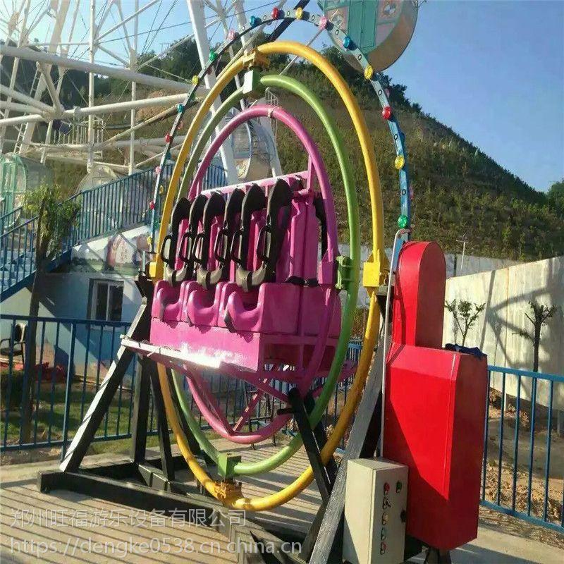 新款六座玻璃钢材质电动旋转座椅翻转刺激太空环设备六座可移动太空环