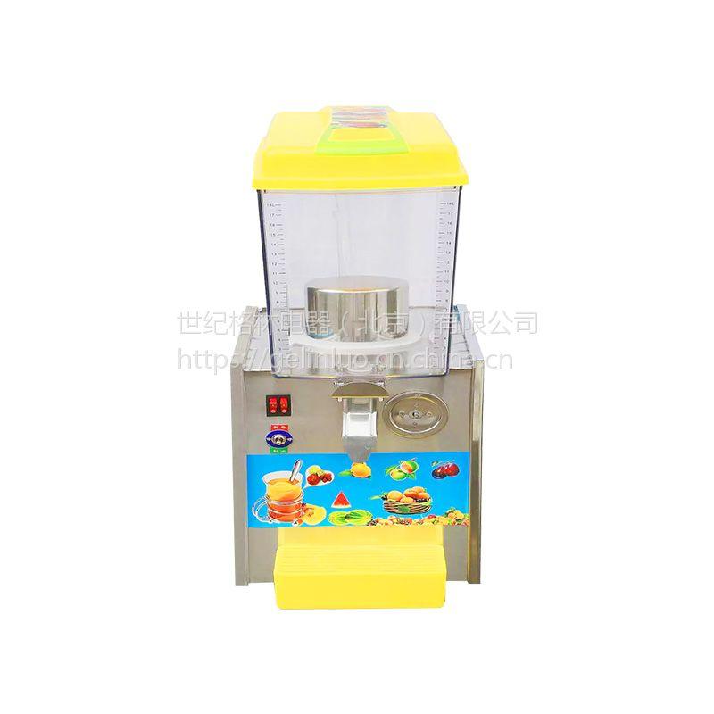 滋润牌AM-1-1单缸冷热双温果汁机商用全自动冷饮搅拌机自助多功能饮料机热饮机