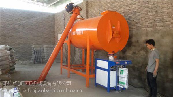 新疆克孜勒ZC3T腻子粉混合机安全使用中的注意事项