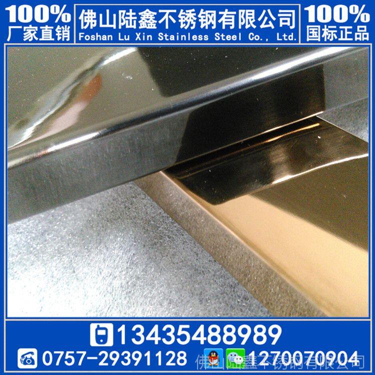 真空电镀装饰矩形管/304黑钛金不锈钢方管/201玫瑰金不锈钢圆管
