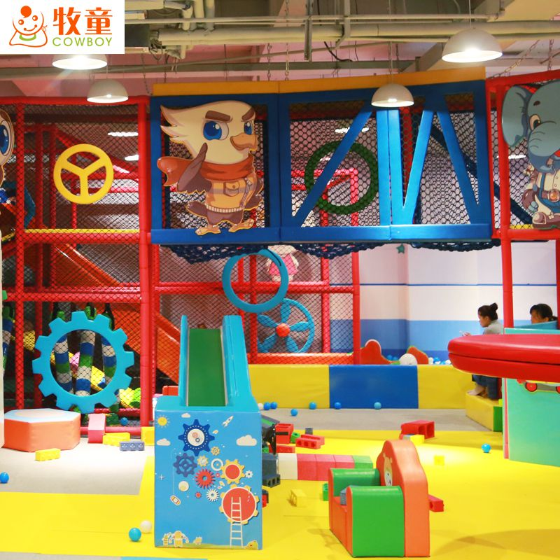 牧童儿童淘气堡主题乐园免费设计定做 成都儿童游乐玩具城厂家批发 pvc