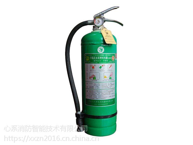 台州 仙居 天台 三门JBF-EF-BD/RT(R4T4)总线式电气火灾监控探18857006226