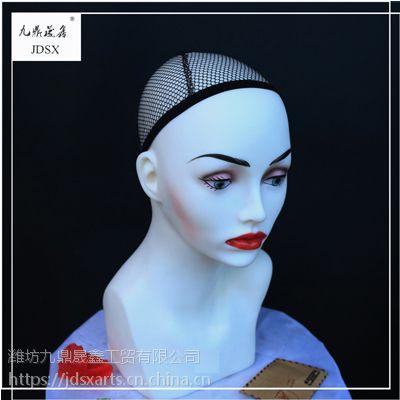 九鼎晟鑫 模特头 假发 配饰 展示道具 精品头模 可定制 厂家大量供货