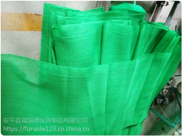 福瑞德 聚乙烯柔性阻燃防尘网厂家批发联系:15131879580