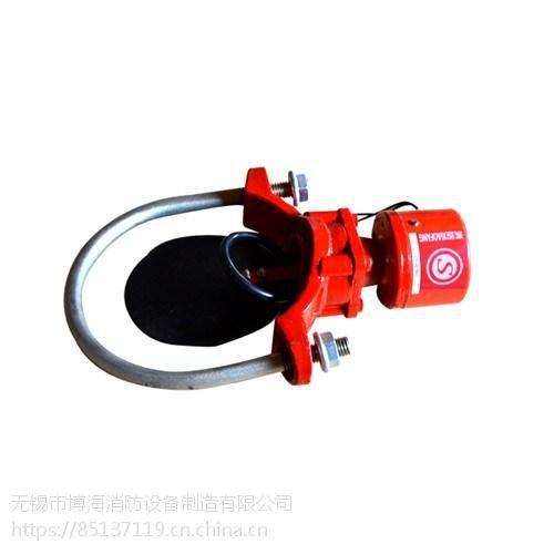 博海消防设备制造_天津灭火喷淋系统_灭火喷淋系统公司