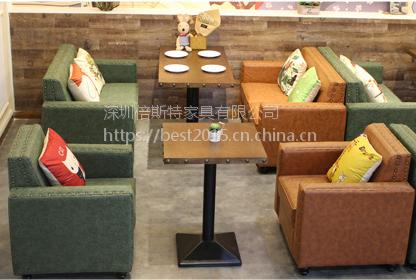 倍斯特简约现代餐厅单位沙发主题音乐餐厅休闲奶茶漫客实木沙发