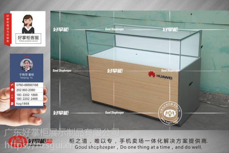 供应华为3.1版新款手机柜台加工制作厂家
