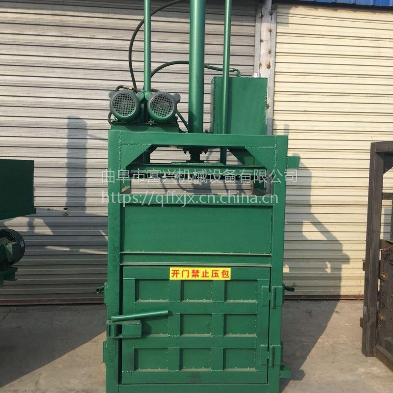 富兴多功能压缩机 30吨立式打包机 生活垃圾压块机厂家