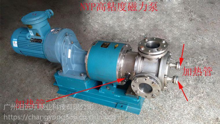 高温热熔胶泵NYP110B-RU-T2-J-W11G保温高粘度齿轮泵