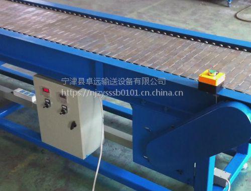 宁津卓远厂家定做非标链板式输送机 质量可靠,性能稳定