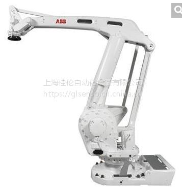 ABB码垛机器人系列 IRB660系列 IRB660-180KG 4轴 臂展3.15M