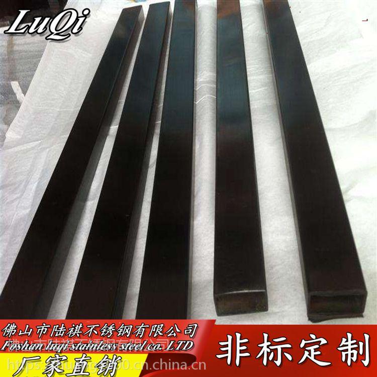 佛山陆祺不锈钢圆管 黑钛金方管拉丝304 316