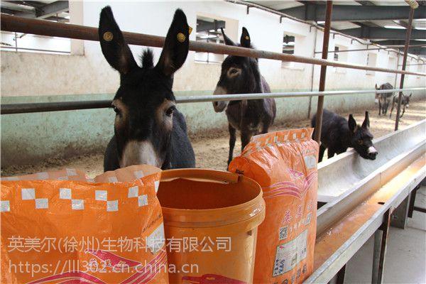 微生态型驴配合饲料,微生态型驴配合饲料预混料