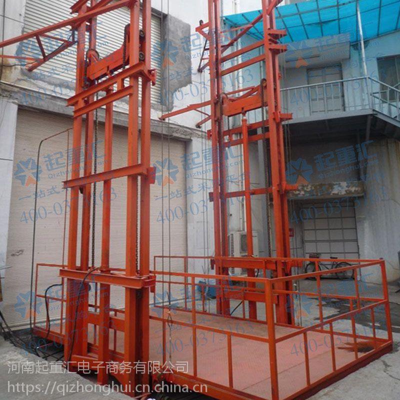 合肥包河区导轨货梯定制-起重汇