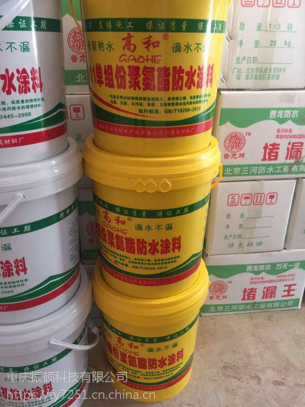 云阳速凝剂 快干水泥 钢纤维 堵漏王 聚氨酯防水涂料 膨胀剂 抗裂砂浆 减水剂厂家直供