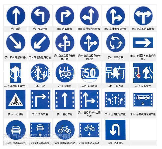 深圳交通设施生产_优质标志牌定制