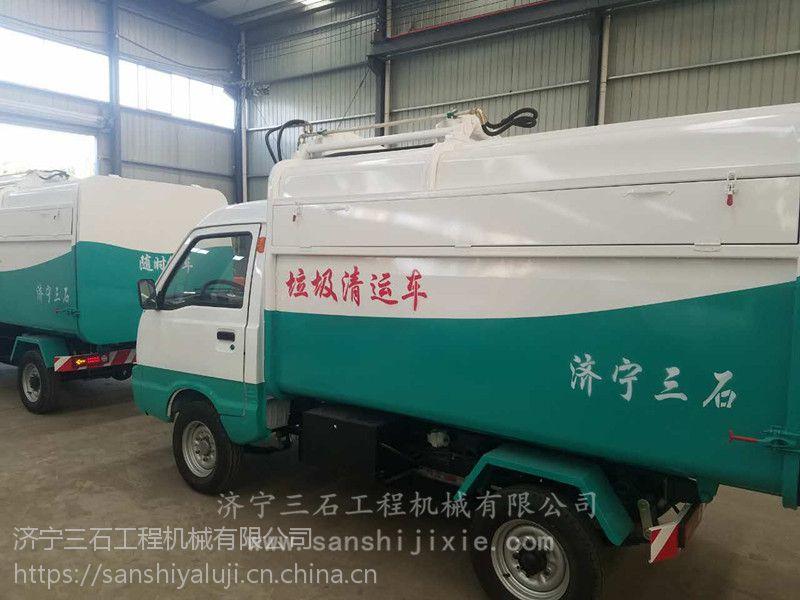 河南地区需要几款环卫电动垃圾车方便省钱济宁三石机械