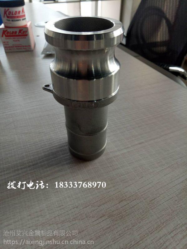 供应内蒙304C型不锈钢快接量大优惠现货