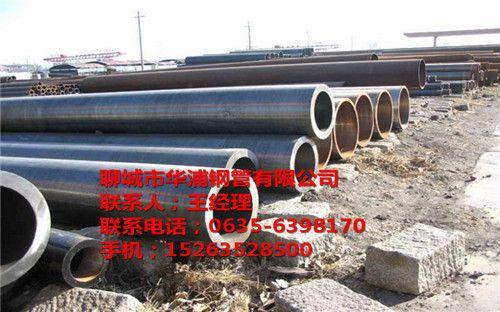 http://himg.china.cn/0/4_515_238046_500_312.jpg