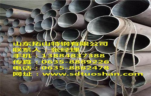 http://himg.china.cn/0/4_515_238166_500_320.jpg