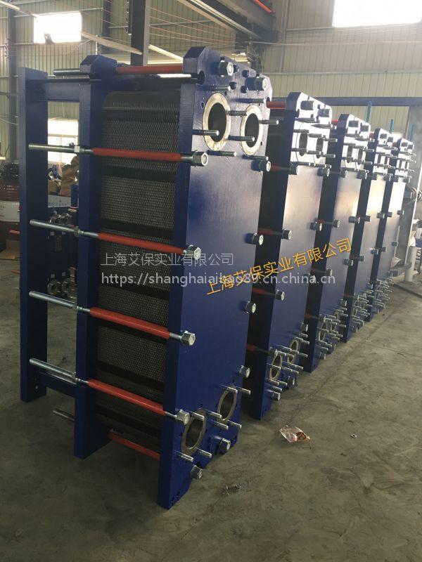 化工行业专用板式换热器 无糖水热交换器 糖化加热换热设备 糖水降温冷凝设备