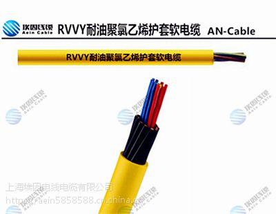 供应RVVYP耐油屏蔽拖链电缆} CE认证,进口材料,质量保证