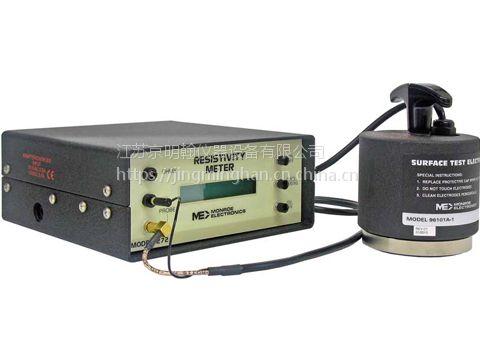 美国Monroe电阻测试仪