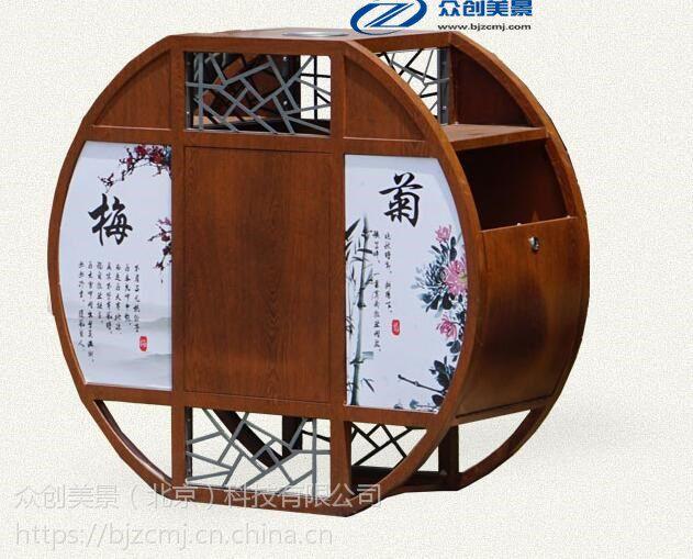 中国环卫垃圾桶 垃圾箱 果皮箱 生产厂家 北京众创美景桶业