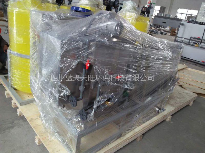 四川省蓝天天旺箱式叠螺式污泥脱水机污水处理设备厂家价格