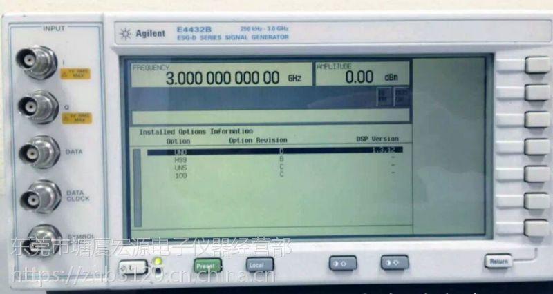 AgilentE4437B 二手安捷E4437B ESG-DP 系列数字 RF 信号发生器