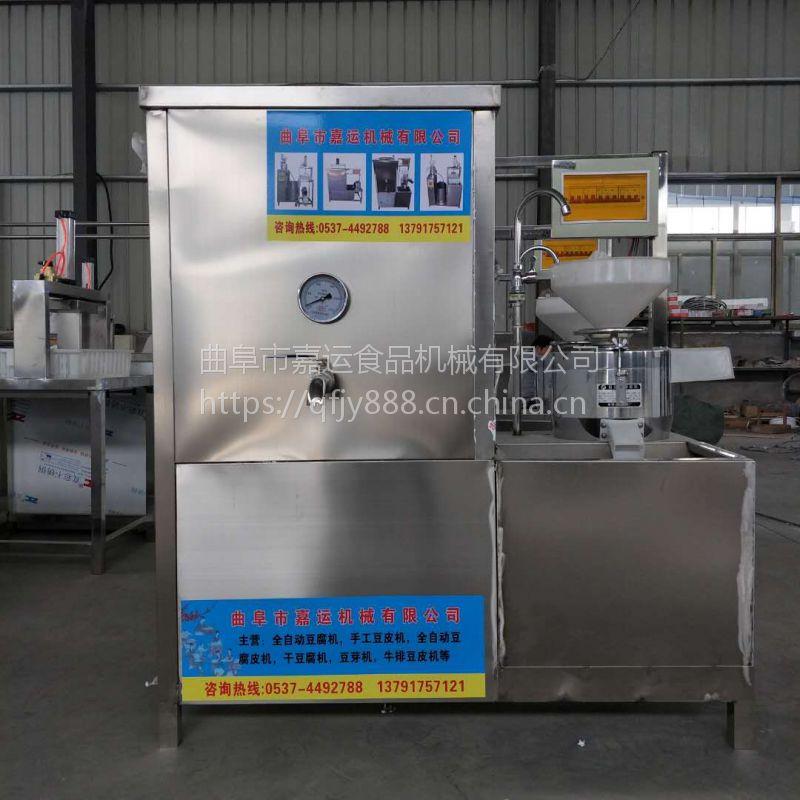 口感好质量优不锈钢豆腐机 厂家低价销售多功能豆腐机