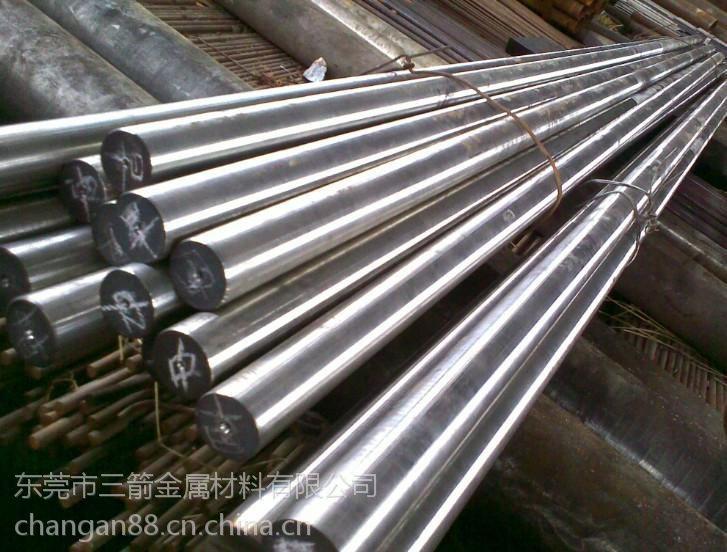 现货销售15Cr3德标合金结构钢价格规格