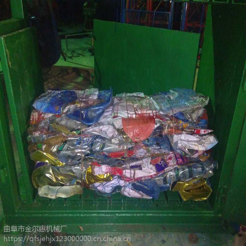 好品牌废料液压打包机定做 四季定做立式打包机 金尔惠行业致富捆扎机价格