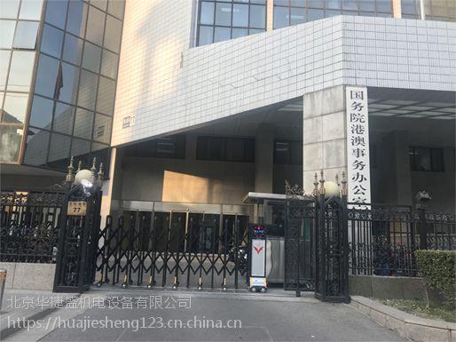 北京华捷盛电动门有什么特色?