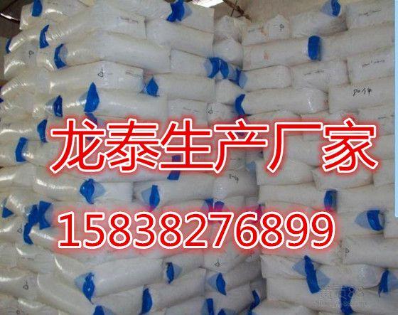 http://himg.china.cn/0/4_516_235728_560_443.jpg