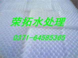 http://himg.china.cn/0/4_516_236738_310_230.jpg