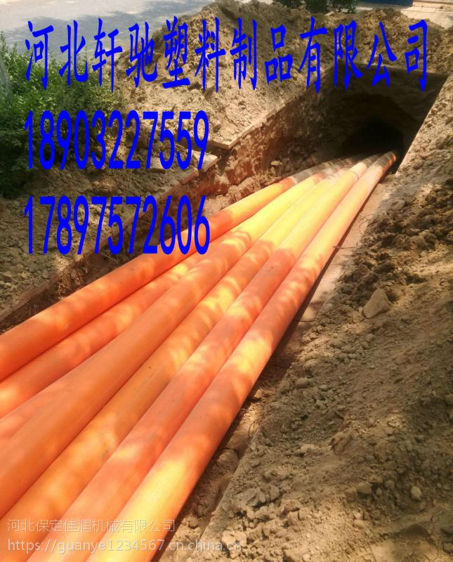济南mpp电力管生产厂家,青岛mpp电缆保护管专卖&mpp拉管厂家